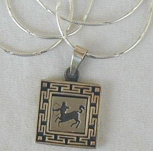 Sagittarius A zodiac sign