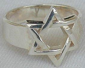 Silver Star of David ring - B