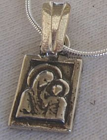 Mother and son pendant square
