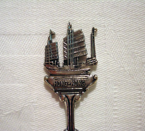 Hong Kong silverplated vintage souvenir spoon made in Holland 1191vf