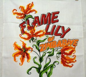 Flame Lily of Zimbabwe Africa tea towel unused vintage 1230vf