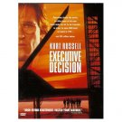 Kurt Russell Executive Decision (1996) NEW DVD