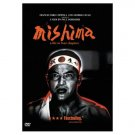 Mishima - A Life in Four Chapters (1985) NEW DVD