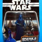 Hasbro Star Wars The Episode III Greatest Battles Collection 5 of 14 Royal Guard Blue Action Figure