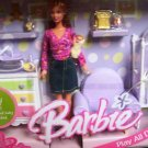 Mattel Barbie Play All Day Nursery Gift Set New