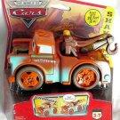 Fisher Price Shake 'n Go Disney Pixar's Cars The Movie: Original Mater Desert Background NEW
