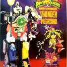 "Mighty Morphin Power Rangers Remote Controlled Thunder Megazord 15 "" inch Robot New"