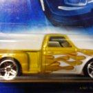 Mattel Hot Wheels 2007 Treasure Hunt 10/12 Custom '69 Chevy Vehicle Die Cast 1:64 Scale Car New