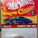 Mattel Hot Wheels Classic Series 2 Plymouth Hemi Cuda #29 of 30 Die Cast 1:64 Scale Car New