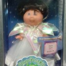 Mattel Cabbage Patch Kids Target Exclusive My Special Angel Edition Joanna Angelita Doll New