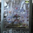 Kaiyodo Neon Genesis Evangelion Extra: Eva-01 Test Type Action Figure [ Repaint Version ] New