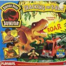 Playskool Exclusive Jurassic Park Junior Tracking The T-Rex playset - Electronic sounds Dinosaur New