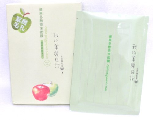 My Beauty Diary: Apple Polyphenol Mask �����.