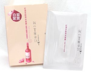 My Beauty Diary: Red Wine Mask  �����.