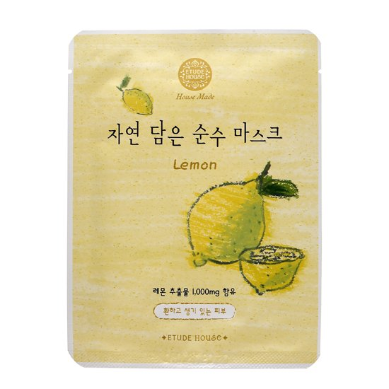ETUDE HOUSE:  Lemon Essence Mask