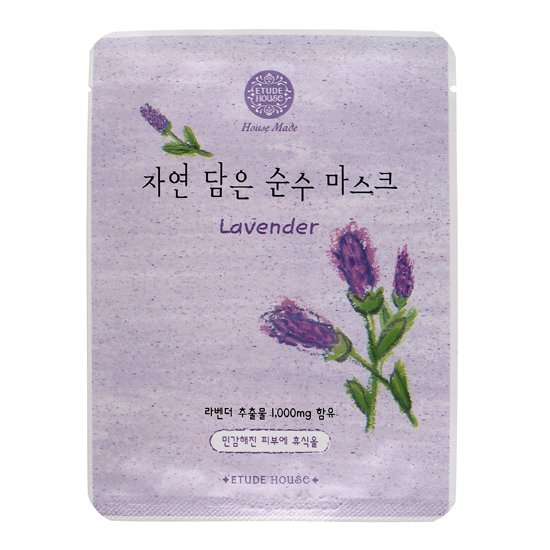 ETUDE HOUSE:  Lavendar Essence Mask