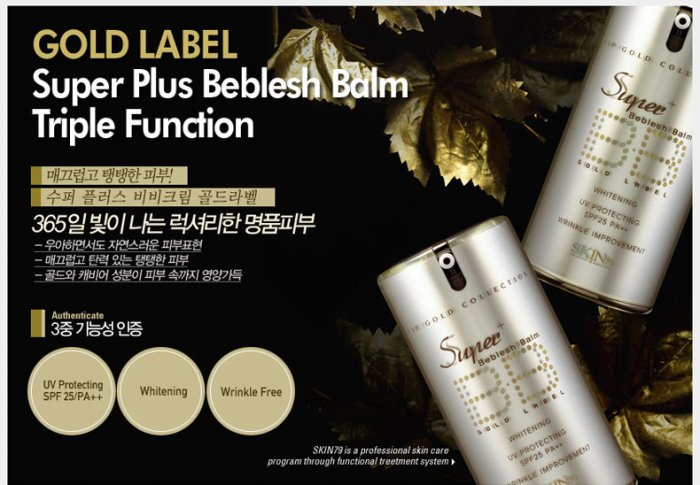 Skin 79 Super + Beblesh Balm Triple Function [GOLD]