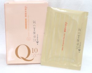My Beauty Diary: Q10 Rejuvenating Mask  �����.