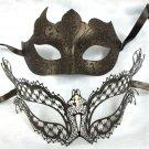 Black Gem Laser Cut Venetian Mask Masquerade Ball Halloween Couple Set