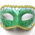 Wide Green White Gold Mardi Gras Masquerade Party Value Mask