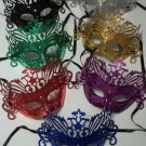 Metallic Colors Crown Mask 7 color choices Mardi Gras Masquerade Mask