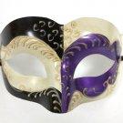 Purple Cream Black Masquerade Mardi Gras Halloween Ball Mask