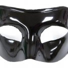 Smooth Black Mardi Gras Prom Dance Masquerade Mask Favorite for Men