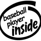 Baseball Player Inside Decal Sticker