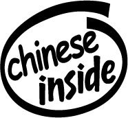 Chinese Inside Decal Sticker