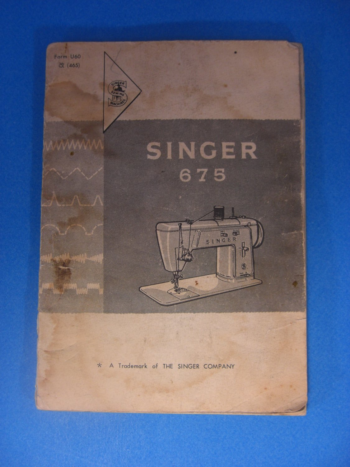 Singer Model 675 Instruction Manual