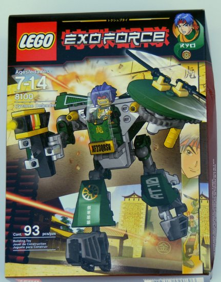 LEGO Manga ExoForce Set 8100 Cyclone Defender Minifig NEW NIB
