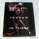 Michael Jordan in Flight PC GAME w Original Box All Floppy Disks