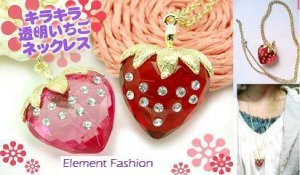 Pink strawberry blingbling necklace #AN005
