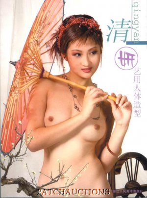 Asian Oriental Chinese Nude Models Art Book Women #601