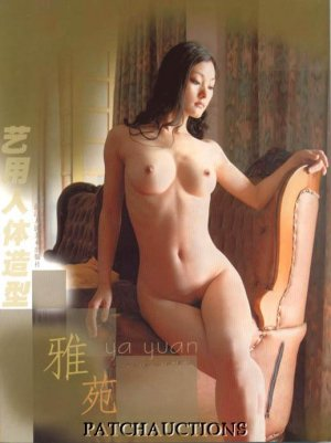 Asian Oriental Chinese Nude Models Art Book Women #600