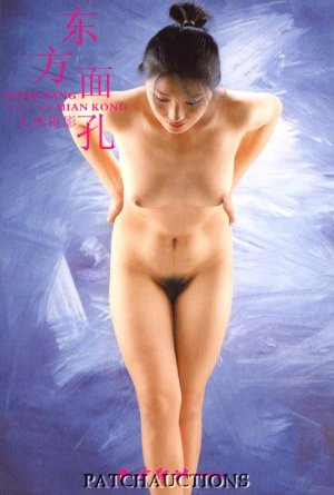 Asian Oriental Chinese Nude Models Art Book Women #582