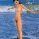 Asian Oriental Chinese Nude Models Art Book Women #575