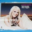 CASCADA Because The Night 7TR REMIX CD 2008 PATTI SMITH