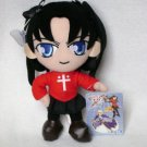 Fate Stay Night Rin Tohsaka Plush