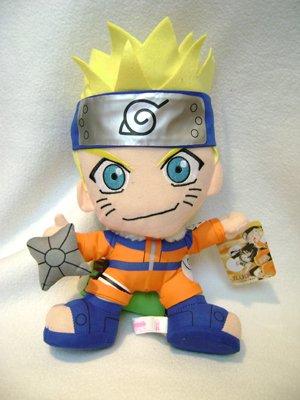 Naruto Anime Naruto w/ Shuriken Plush