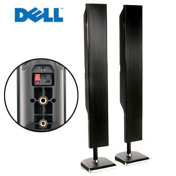 Dell Multi-Media Speaker System