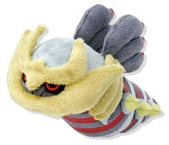 "Official Nintendo Pokemon Center 6"" Giratina Plush Toy - Sky/Flying Form"