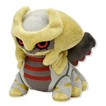 "Official Nintendo Pokemon Center 6"" Giratina Plush Toy - Sitting/Original Form"