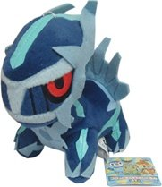 "Official Nintendo Pokemon Center 6"" Dialga Plush Toy"