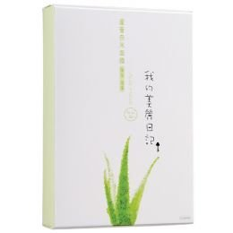 M0012 - My Beautiful diary - [Pack of 5] Facial Mask - Aloe