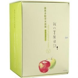 M0013 - My Beautiful diary - [Pack of 5] Facial Mask - Apple Polyphenol