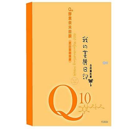 M0023 - My Beautiful diary - [Pack of 5] Facial Mask - Q10