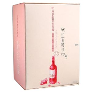 M0020 - My Beautiful diary - [Pack of 5] Facial Mask - Red Wine
