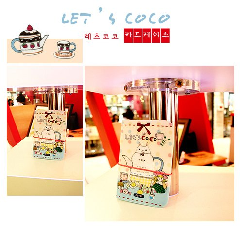 T0030 - Let's Coco card case (Tea)