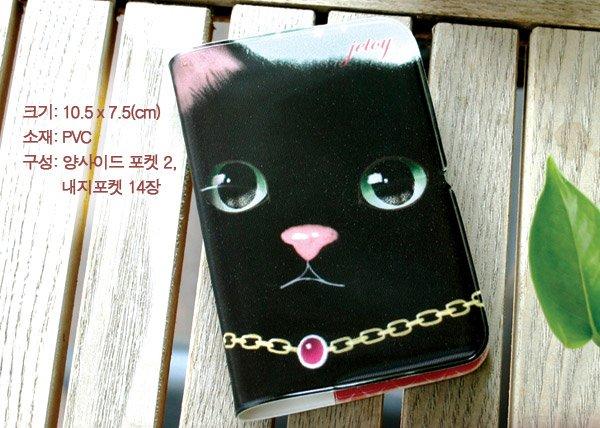 T0031 - Play Choo Choo card pocket (Gamy)